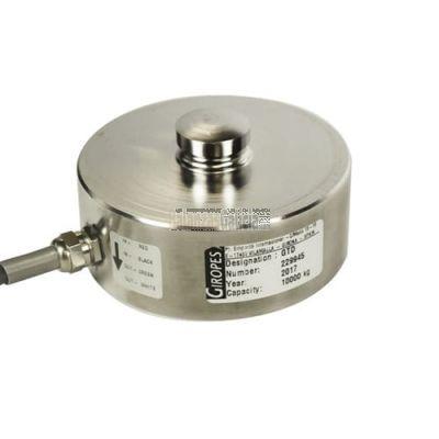 Célula de carga de compresión BG-GTD en acero inoxidable  OIML-R60-C3